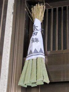 祇園祭のちまき