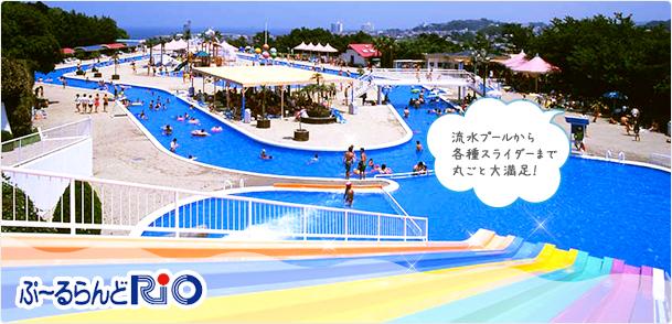 みさき公園プール