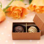 ゴンチャロフバレンタイン2018発売日と値段は?おすすめ人気ランキング